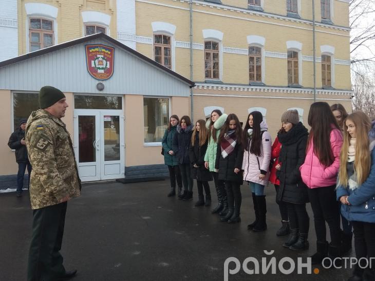 Екскурсія Острозьким військовим ліцеєм