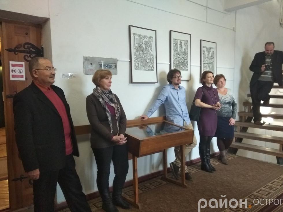 Гості Музею книги