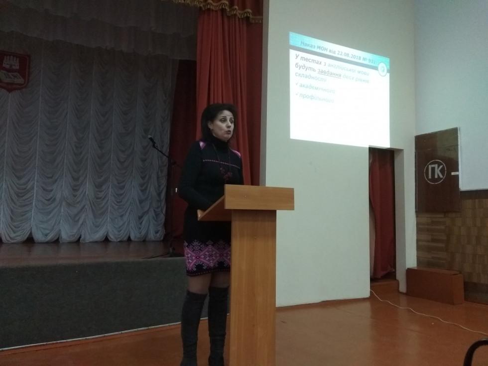 Методистка методичного кабінету, відповідальна за проведення ЗНО в Острозі Ірина Юрчук