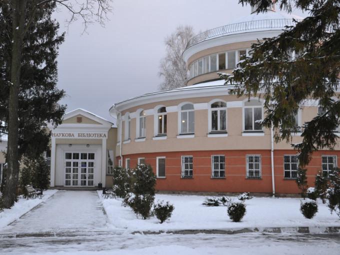 Наукова бібліотека НаУ «Острозька академія»
