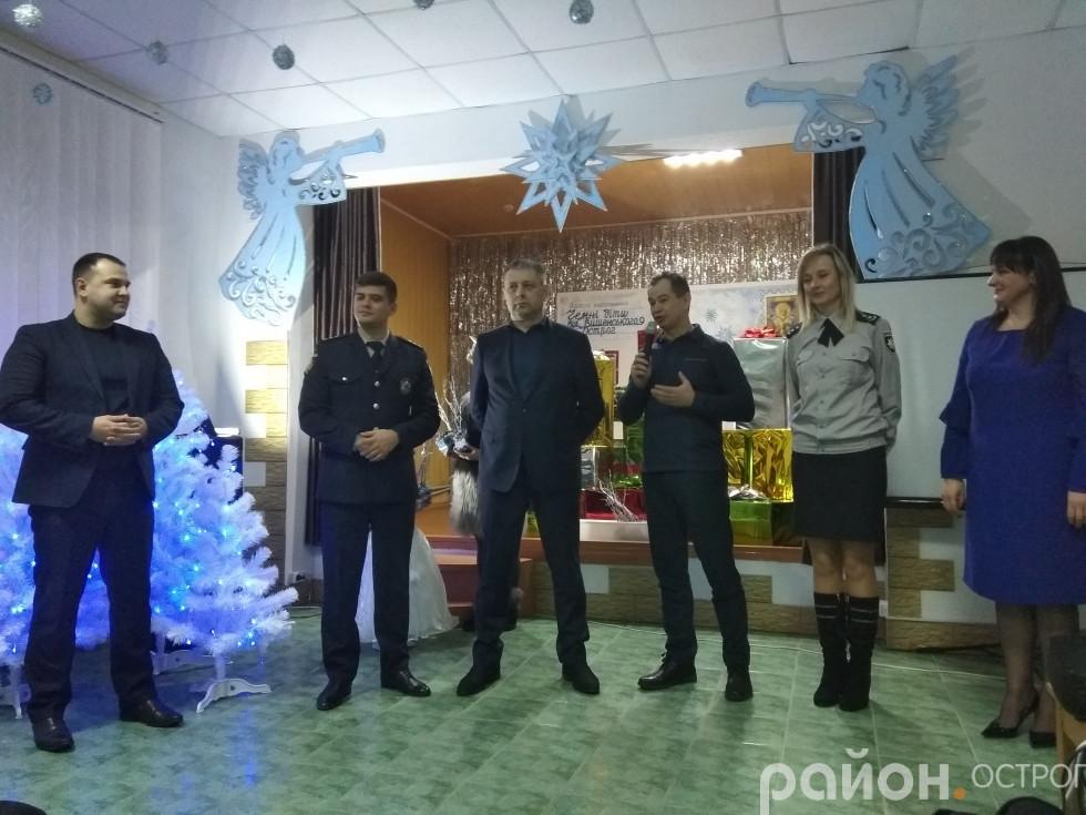 Вітання від поліцейських