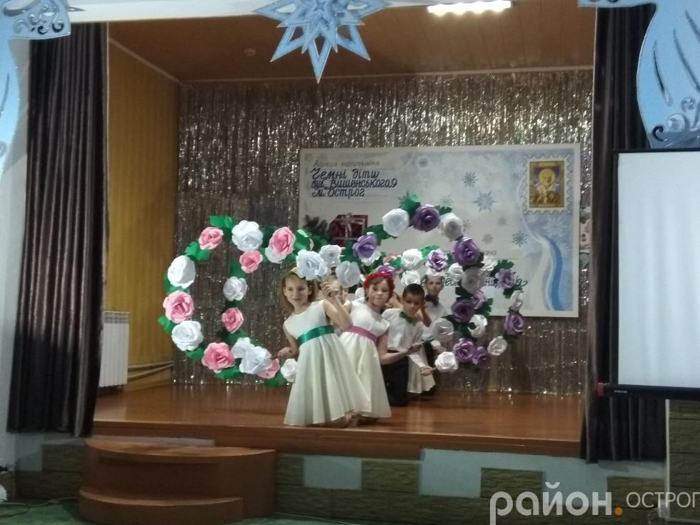 Квітковий танець