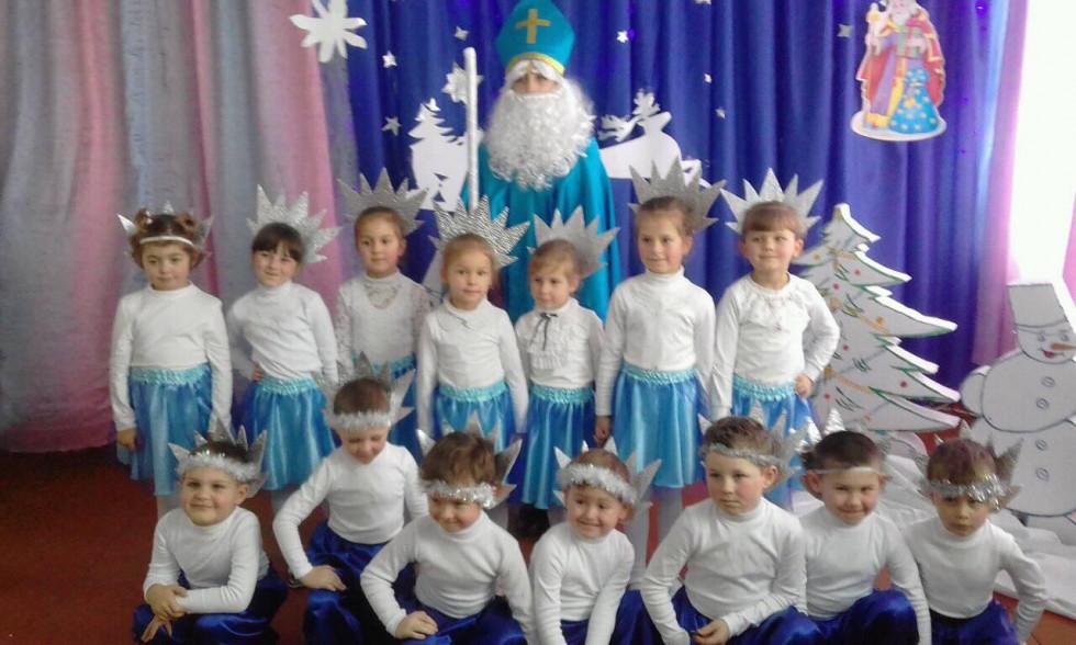 Малюки зі Слобідки дочекалися Миколая