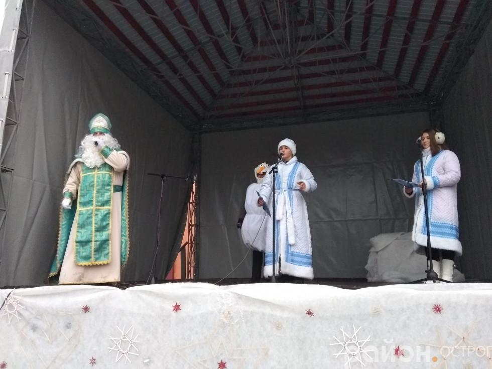 До Острога завітав Святий Миколай
