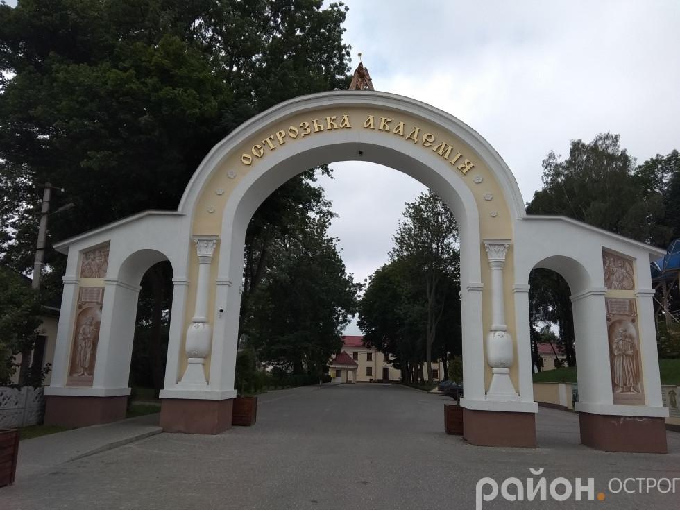 Ангел над аркою Острозької академії