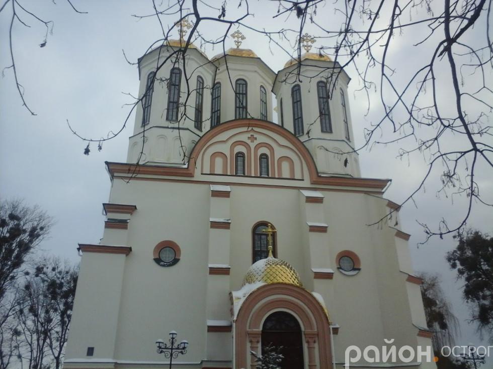 Свято-Богоявленський собор Острога