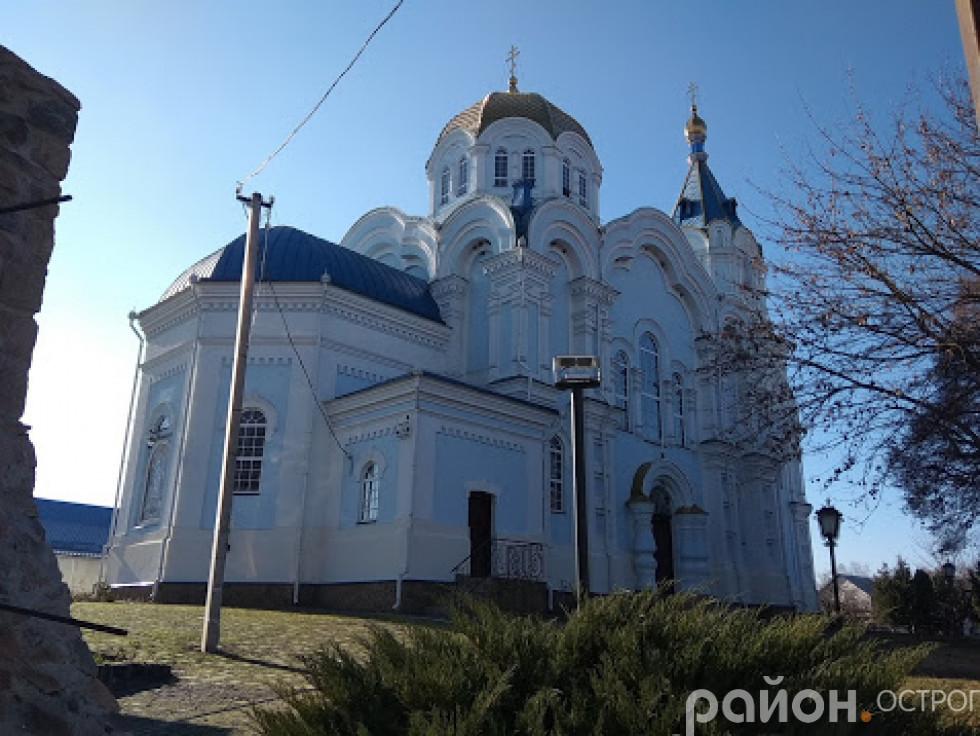 Свято-Воскресенський храм Острога
