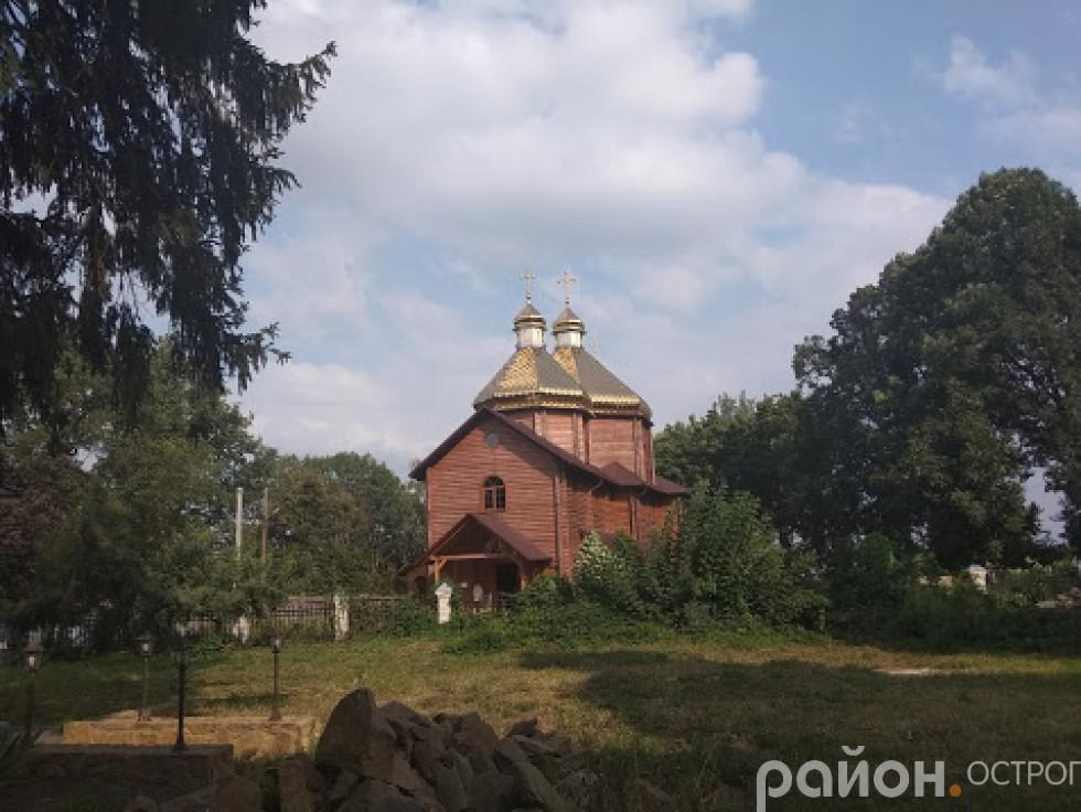 Свято-Миколаївський храм Острога