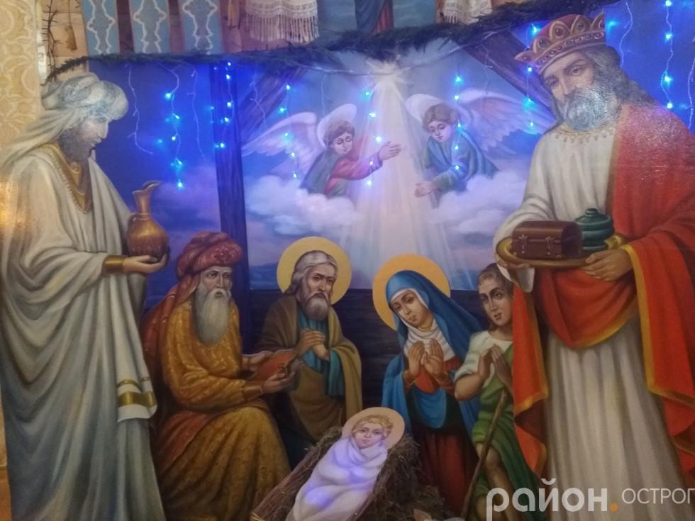 Вертеп у Свято-Миколаївському храмі Острога