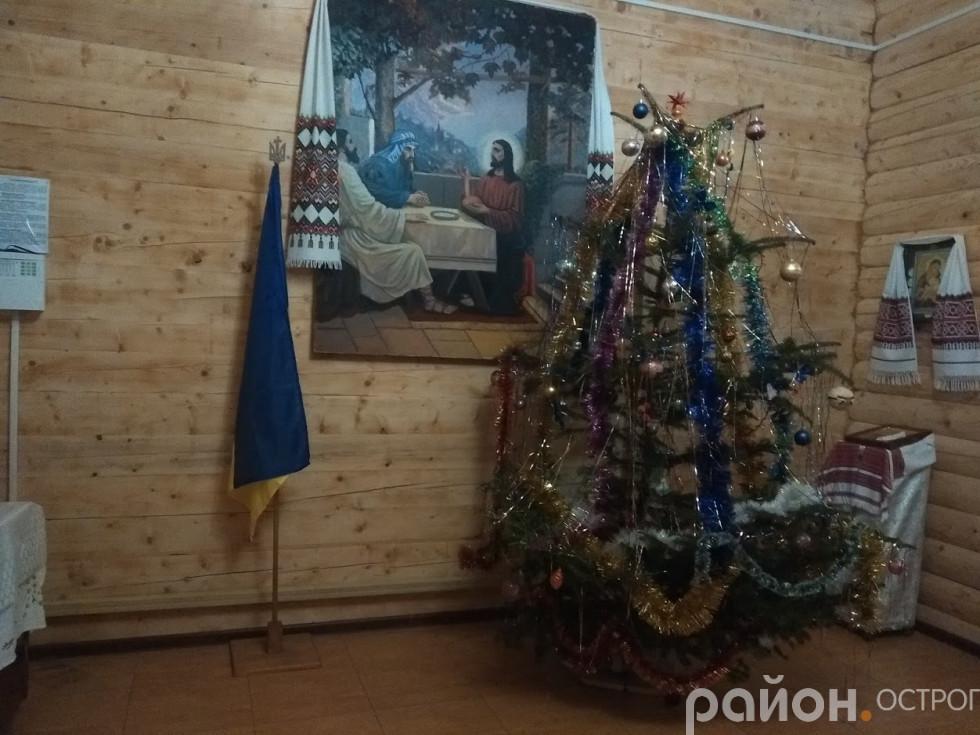 Ялинка у Свято-Миколаївському храмі