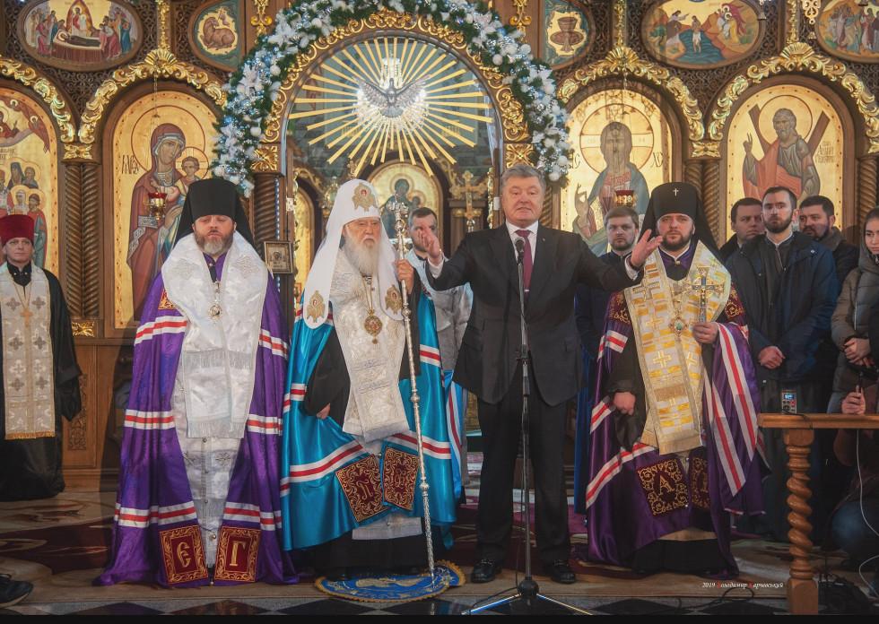 Депутати від Острожчини під час богослужіння за участю Президента