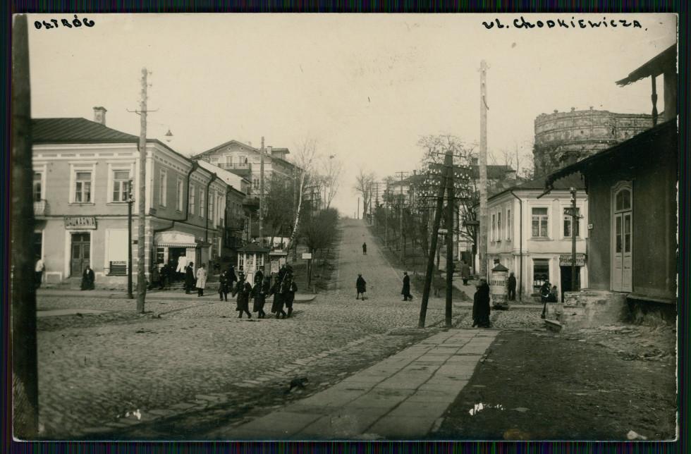 Вулиця Ходкевича