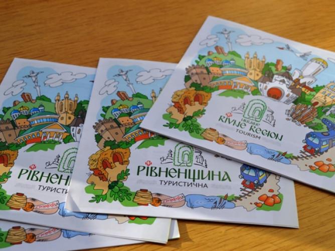 Буклети «Рівненщина туристична, у яких ідеться й про Острог, переклали китайською