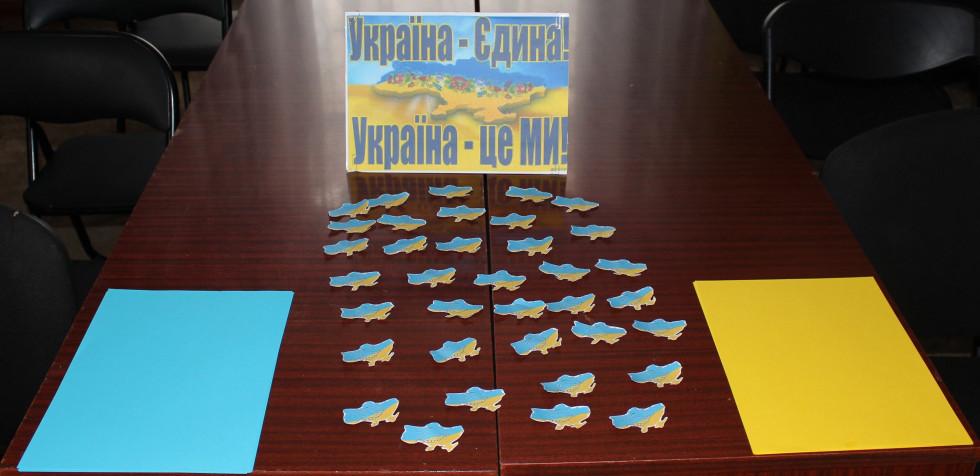 День Соборності в Острозькій ЦРБ