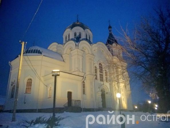 Свято-Воскресенський собор Острога