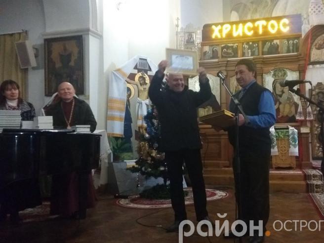 Острозька академія вдев'яте увійшла до Книги рекордів України
