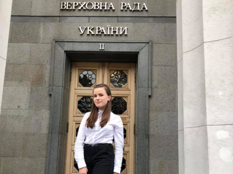 Марія Бернацька