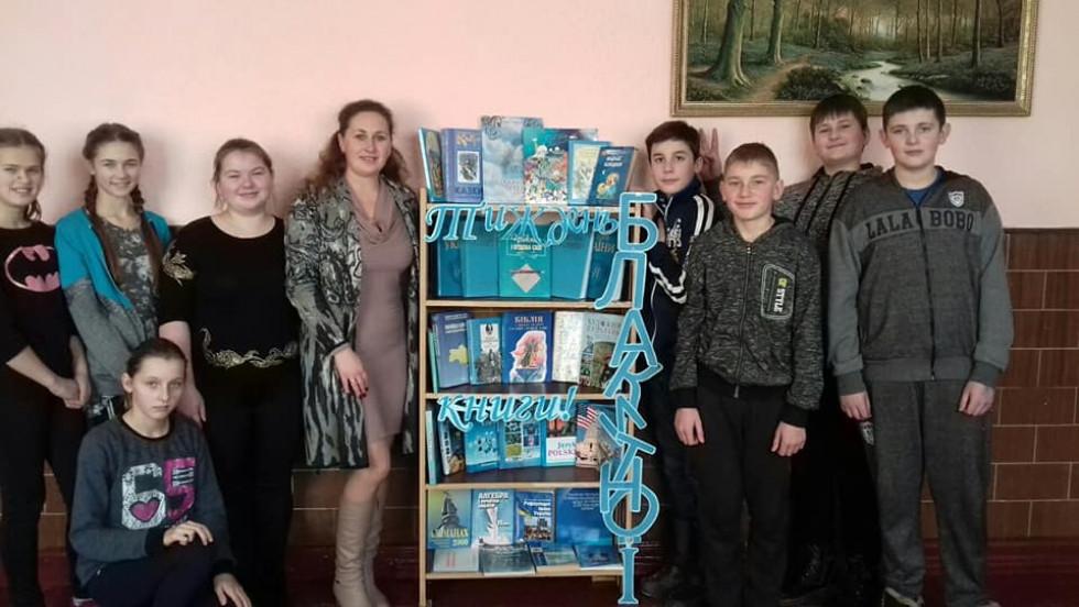 «Тиждень блакитної книги» у Хорівській ЗОШ