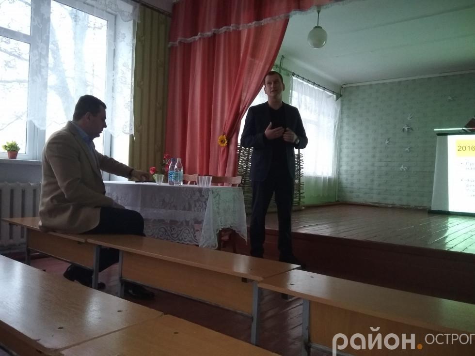 Говорить Богдан Турович