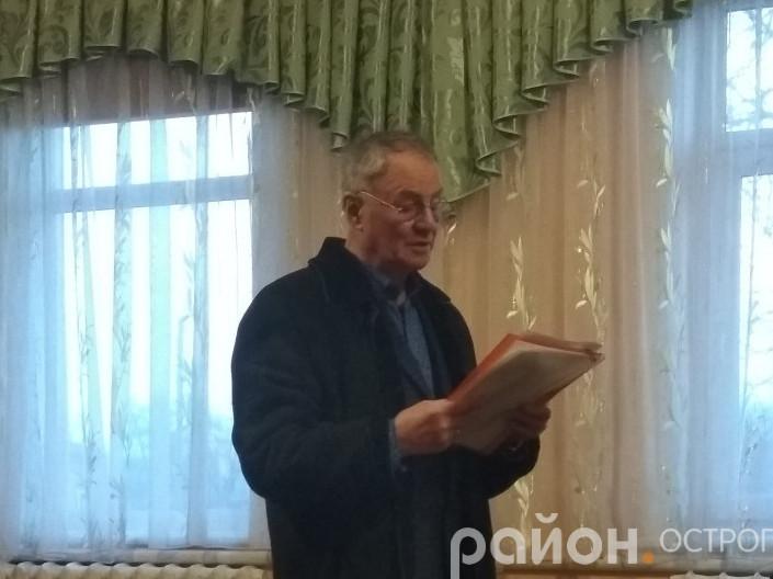 Володимир Яворівський