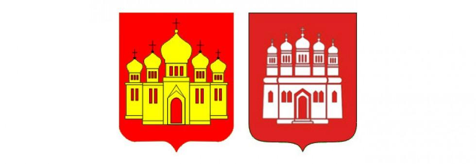 Використовується два варіанти герба: срібний собор на червоному полі і золотий собор на червоному полі щита