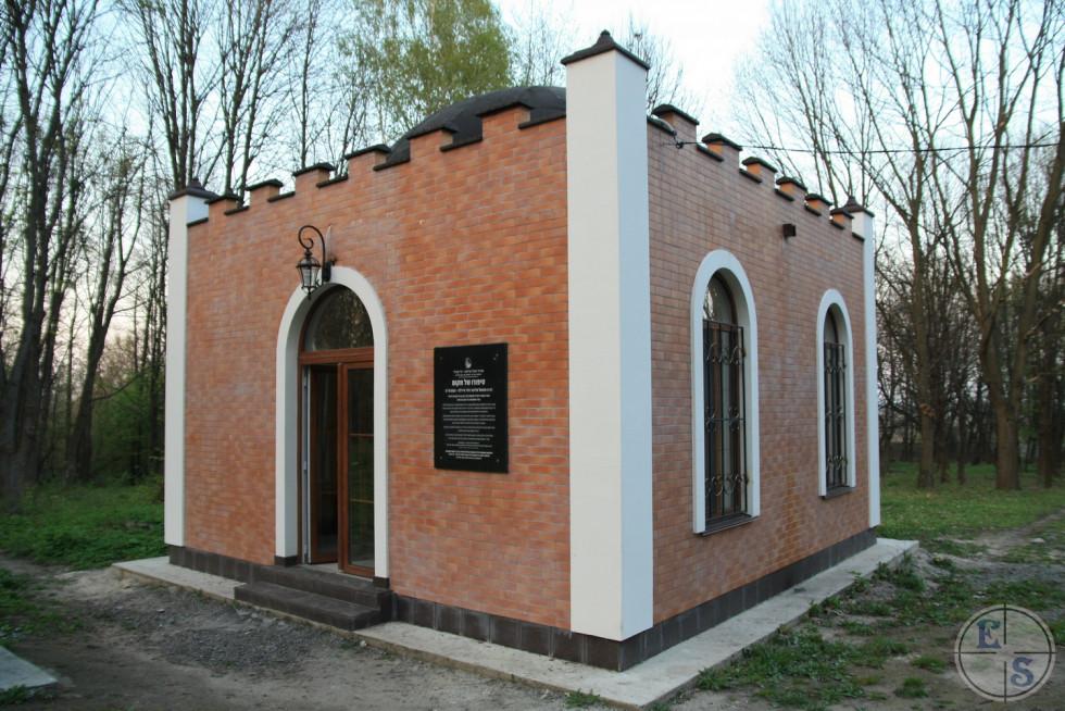 Охель над могилою рава Шмуеля Едельса