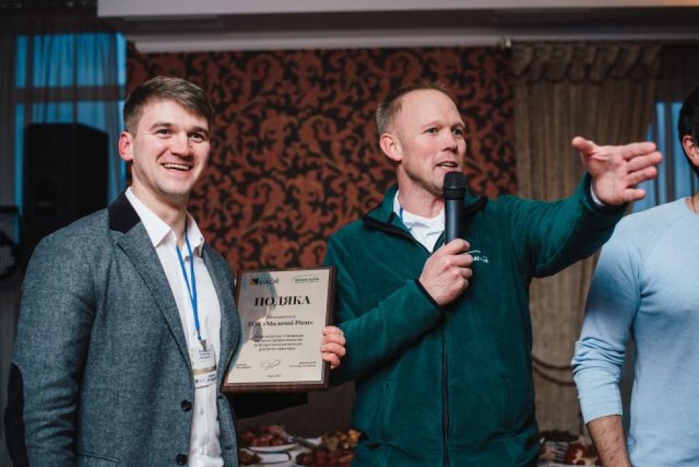 У рамках семінару компанія SVAOR відсвяткувала свою п'яту річницю