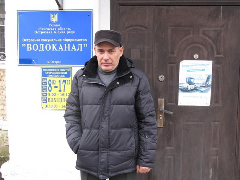 Валерій Барановський, майстр по ремонту та експлуатації житлового фонду Острозького КП «Водоканал»