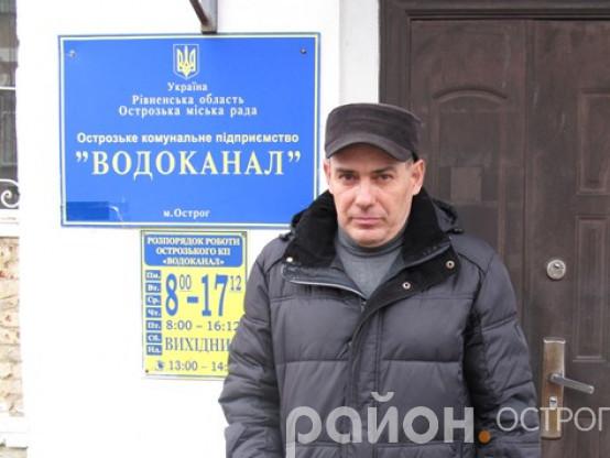 Валерій Барановський