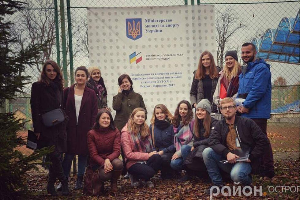 Молодь Острога та Польщі