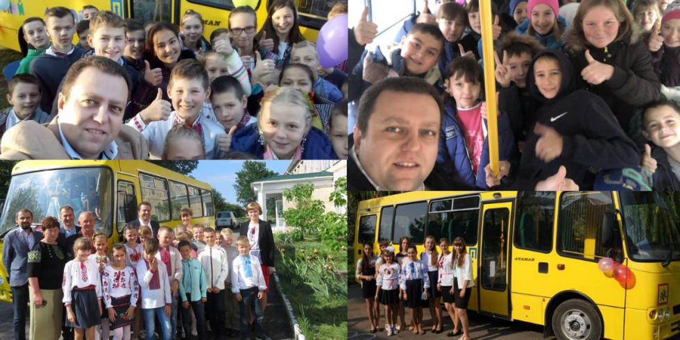 Шкільні автобуси - для якісних знань і розвитку учнів Острожчини
