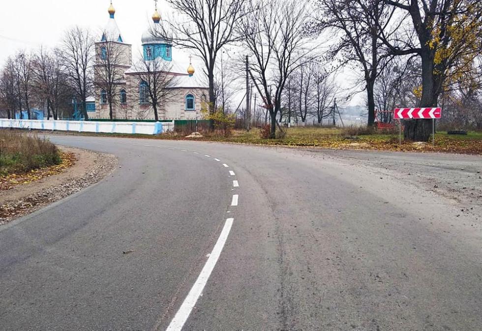 Автошлях на Гощанському напрямку