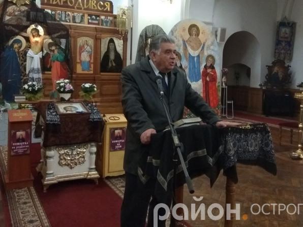 Володимир Маключенко