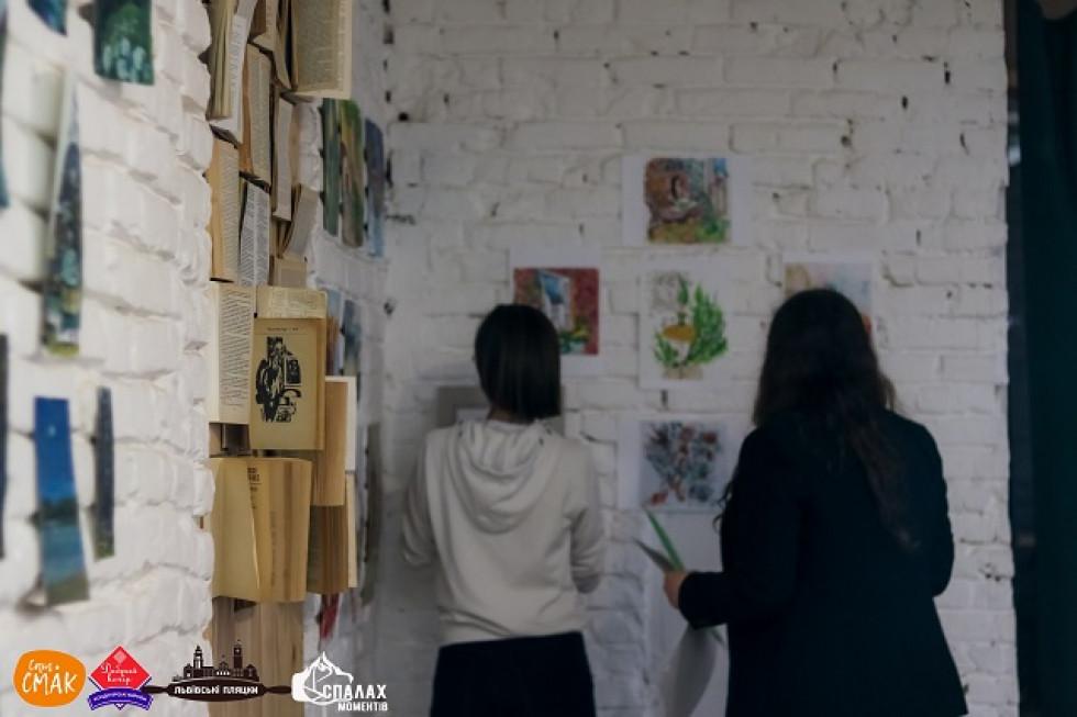 Підготовка виставка