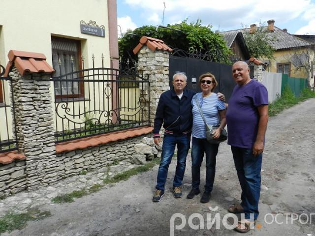 Одна з вулиць Острога, де колись, імовірно, жила родина Мальованих