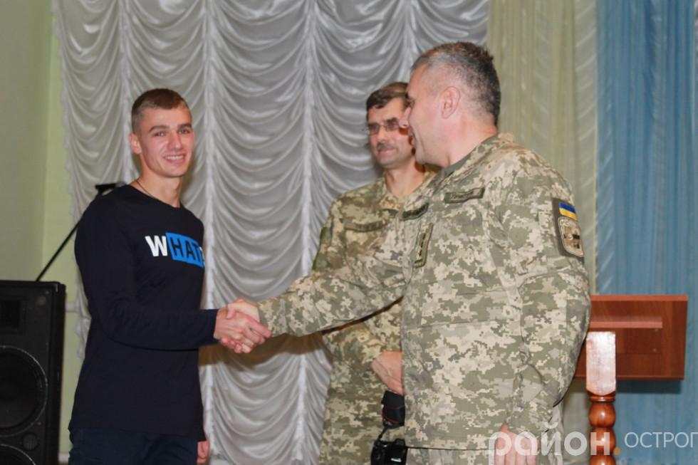 Василь Гілянчук у військовому ліцеї