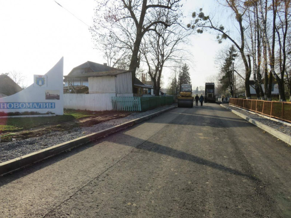 Дорога в с. Новомалин