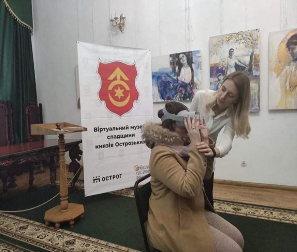 «Віртуальний музей спадщини князів Острозьких»